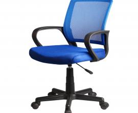 Pisarniški stol Blue, Barva modra