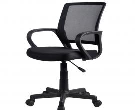 Pisarniški stol Black , Barva črna
